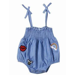 Summer Patches Suspender Bottom Shorts
